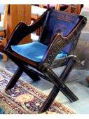 St. John's Glastonbury Chair